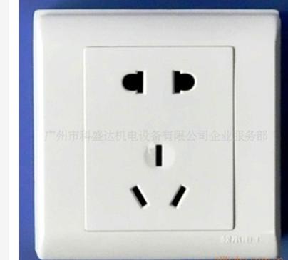 松本电工c9 单相二三极插座