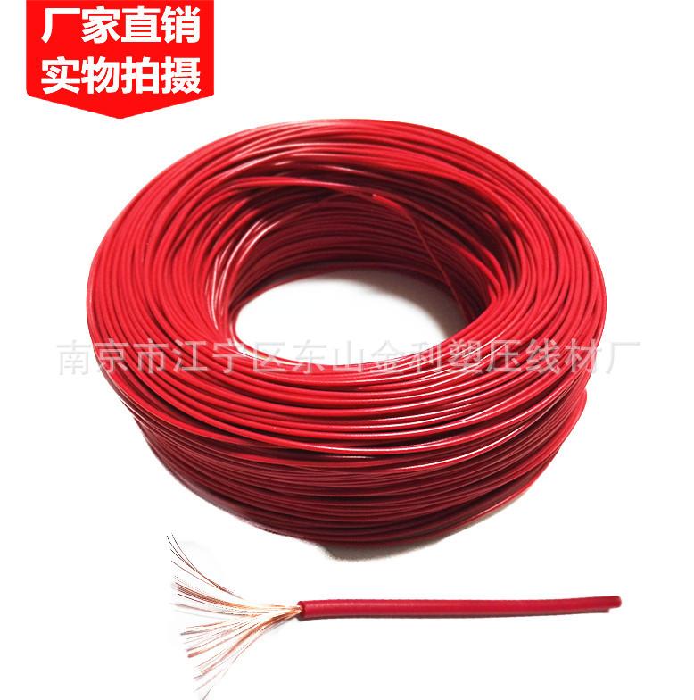 电缆 接线 线 778_784