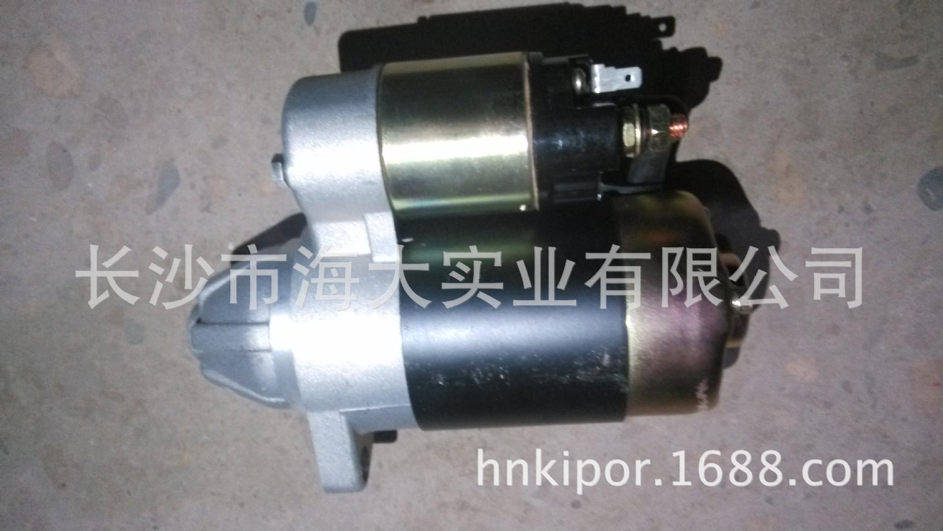 供应开普发电机配件 186f起动拉盘 启动马达 启动开关