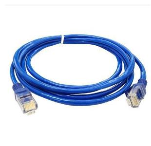 电脑网线 网络连接线