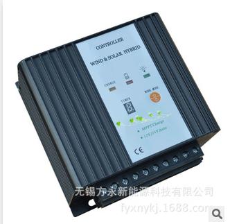 风光互补路灯控制器 24v太阳能风能厂家