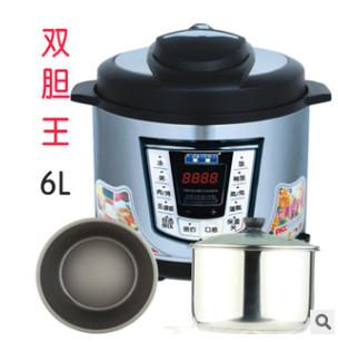 促销正品半球牌智能双胆电压力锅/厂家直销高压煲