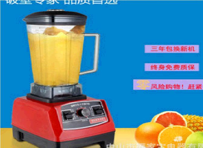 厂家直销多功能料理机 婴儿辅食机破壁料理机 冰沙豆浆机榨汁机