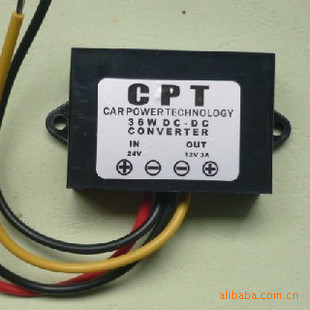 24v转12v3a车载电源转换器dc-dc变压器