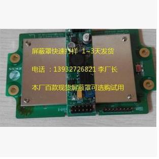 适用于无线射频 电路板 发射器模块       种类       电磁屏蔽