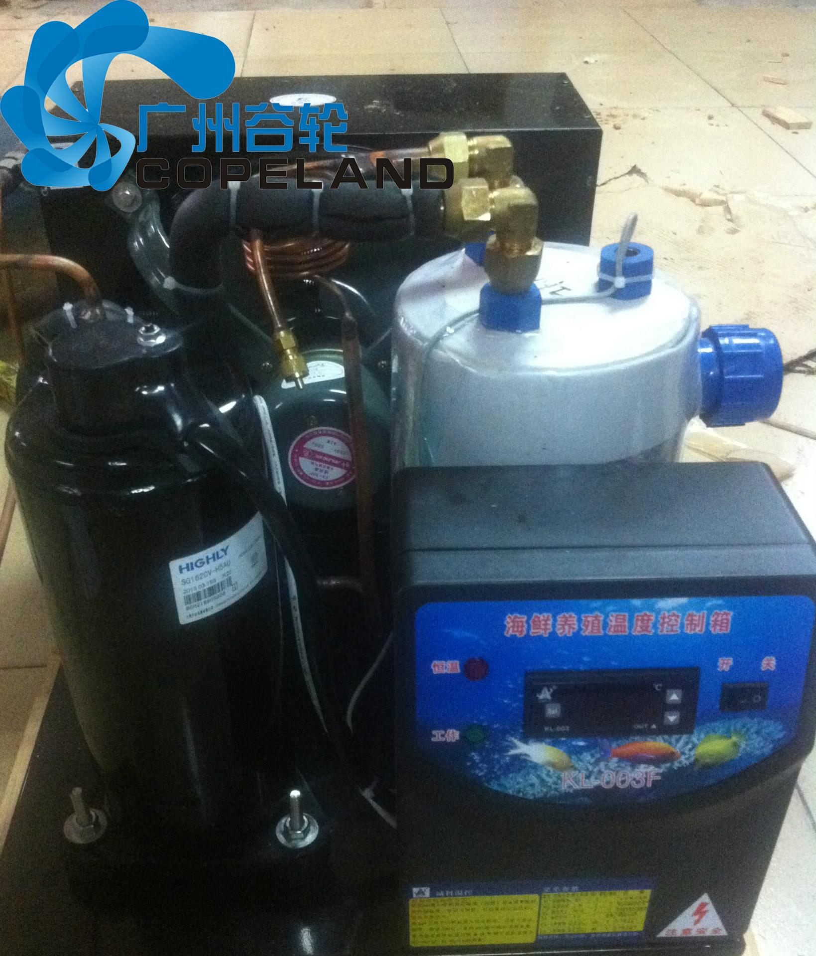 厂家直销1匹单冷海鲜池/鱼池/鱼缸冷水机 海鲜鱼池养殖制冷机