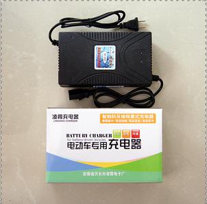 超威电池 天能电池 充电器 60v12ah 电动车充电器