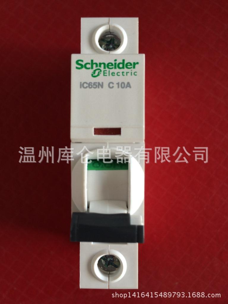 空气开关 ic65n 1pc16断路器 a9f18116绝对优势