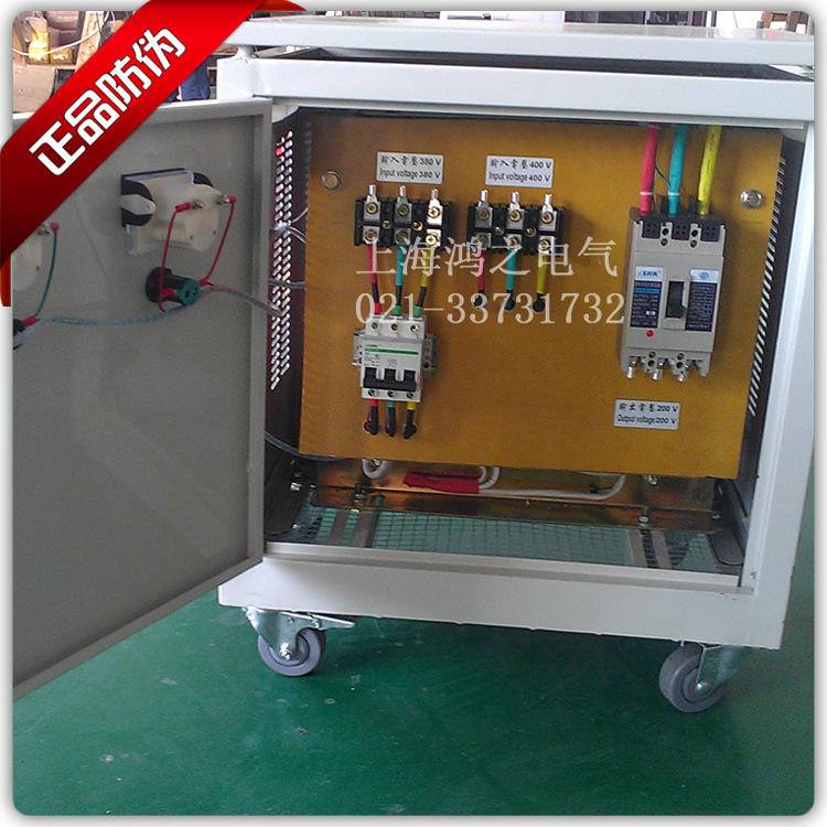 三相隔离变压器 带空开 380v/200v