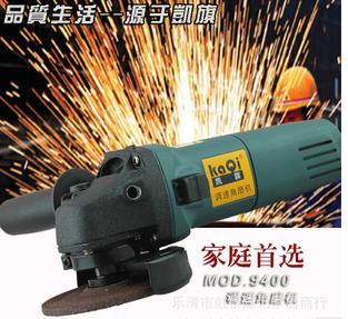 供应家用多功能 调速角磨机/切割机/打磨机