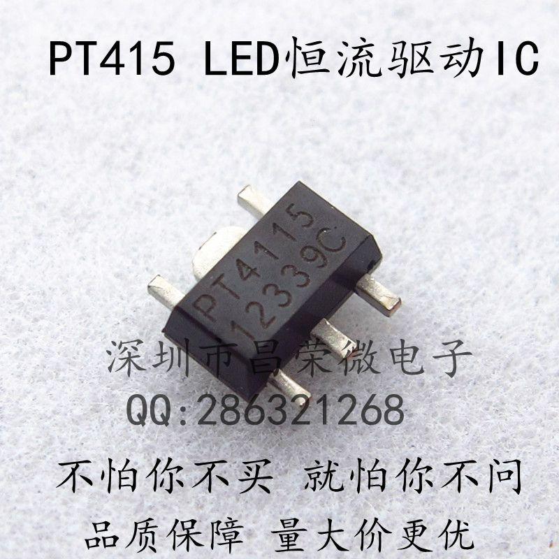 pt4115 sot-89-5封装降压恒流芯片led驱动ic品质保证热卖中