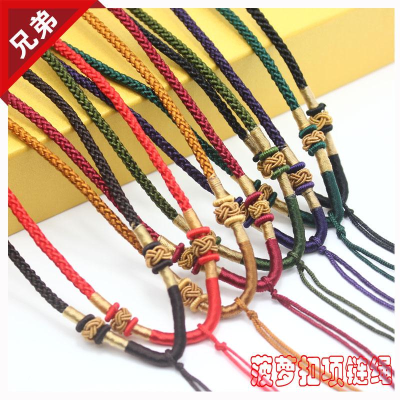 厂价大量专供diy手工编织项链绳 编织粗款3mm 菠萝结项链绳