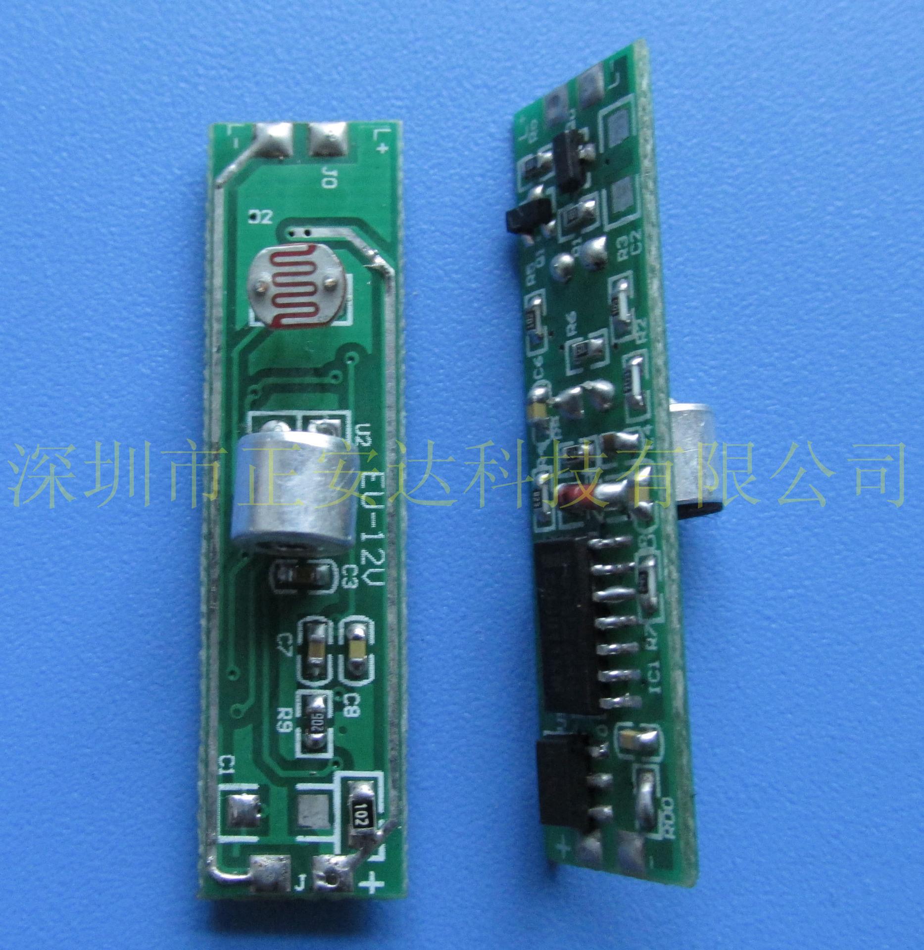 led声控器,楼道led声光控器,路灯led声控开关,小型声光控开关