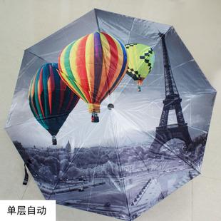 创意油画伞fj世界风景巴黎铁塔热气球超强防晒全自动
