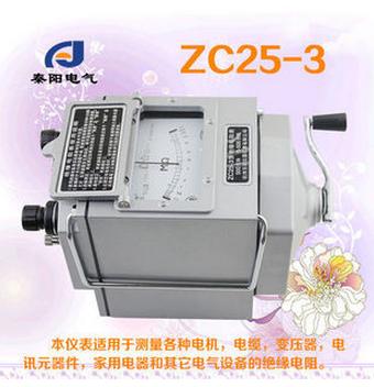 兆欧表500v zc25-3摇表绝缘电阻表500mΩ兆欧测试仪接地摇表