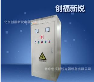北京厂家促销循环泵软起控制柜配电柜配电箱