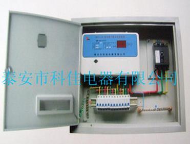 小区专业集中式电能表配电箱 定做公寓多用户集中式电能表配电箱